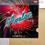 AVALOX Japan Sponge японская губка для накладки