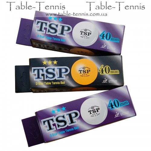 Мяч TSP *** (3шт.) Made in Japan