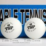 Мяч TSP Training (упаковка 120 мячей)
