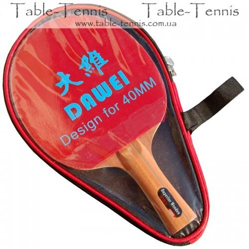 DAWEI 4003 ракетка для настольного тенниса