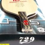 729 Hao Shuai Champion Carbon