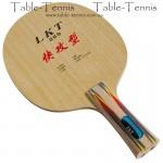 LKT 369 основание для настольного тенниса