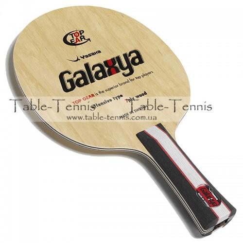 YASAKA Galaxya основание для настольного тенниса