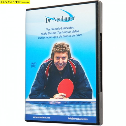 Dr. Neubauer DVD диск