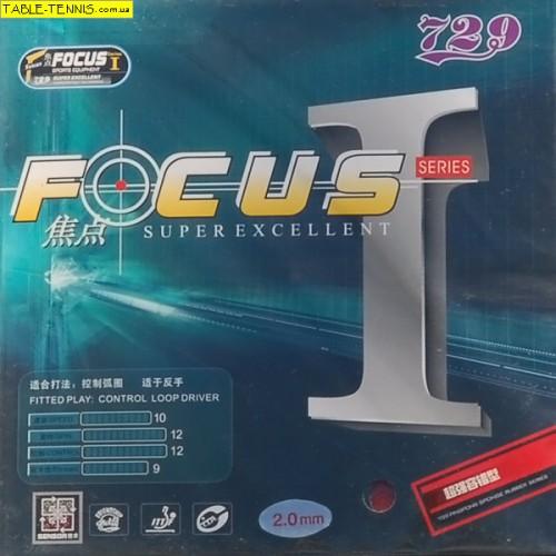 729 Focus