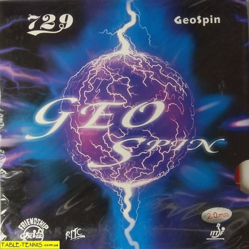 Friendship 729 GeoSpin