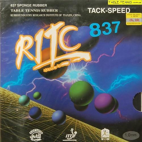 RITC 837 OX (без губки)