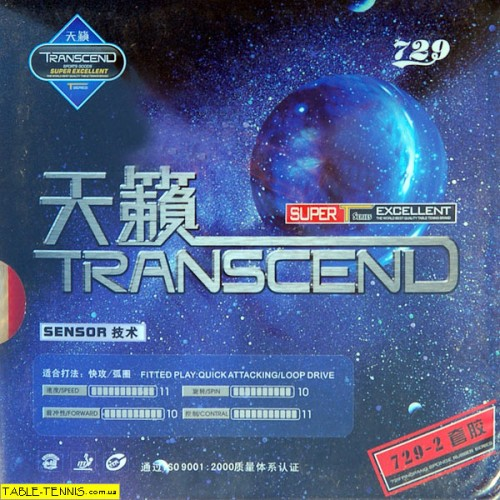 Friendship 729-2 Transcend