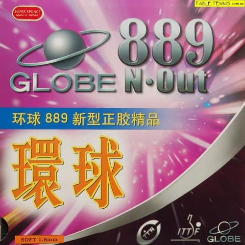 GLOBE 889 (короткие атакующие шипы)