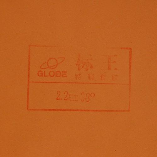 GLOBE 999 (national version) накладка для настольного тенниса