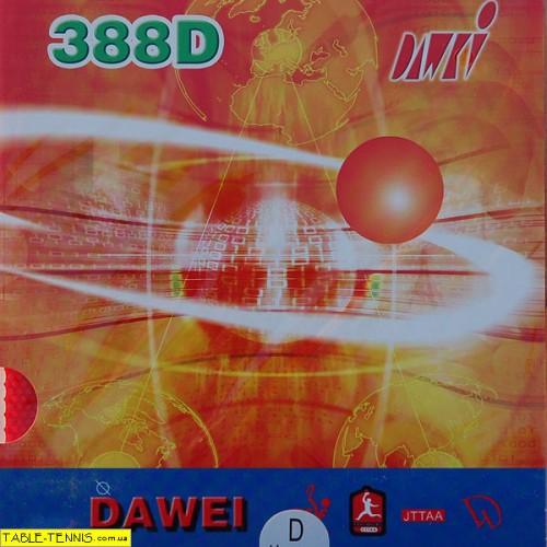 DAWEI 388D длинные шипы
