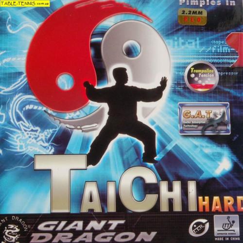 GIANT DRAGON Taichi Hard накладка для настольного тенниса