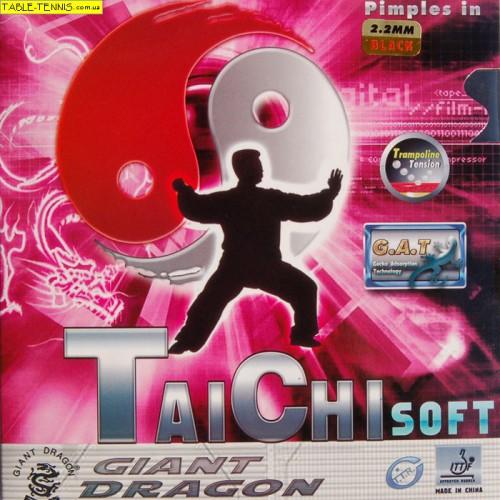 GIANT DRAGON Taichi Soft накладка для настольного тенниса