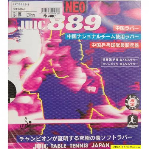 JUIC 889 NEO