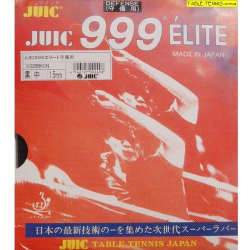 JUIC 999 Elite Defense
