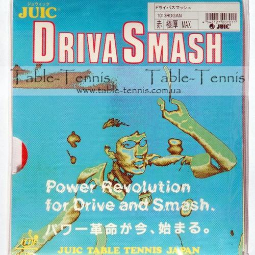 JUIC Driva Smash