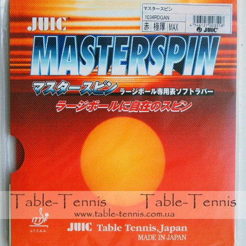 JUIC Masterspin (атакующие шипы)