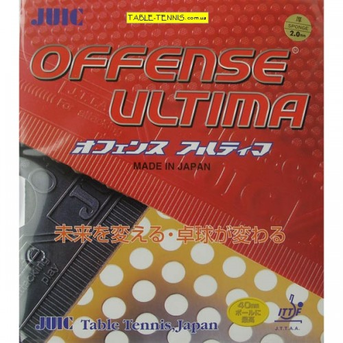 JUIC Offence Ultima