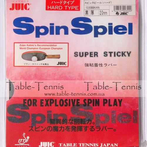 JUIC SpinSpiel Hard