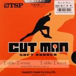 TSP Cutman