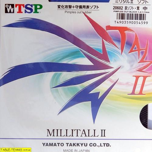 TSP Milli Tall II средние шипы для настольного тенниса