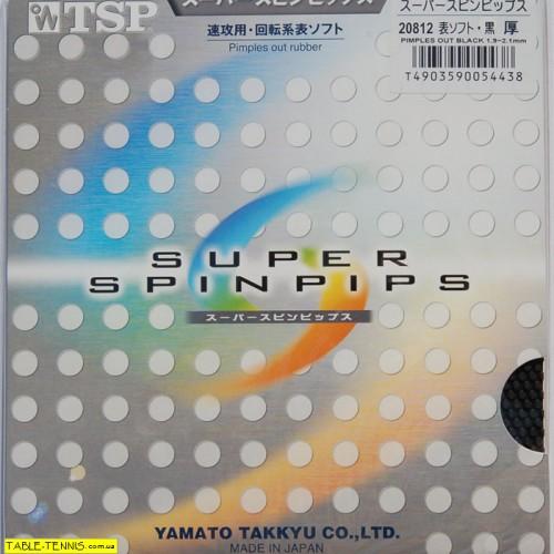 TSP Super Spinpips (короткие шипы)