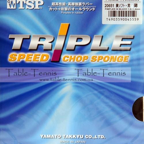 TSP Triple Speed Chop накладка для настольного тенниса