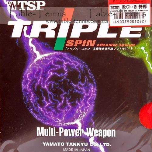 TSP Triple Spin (offensive sponge)