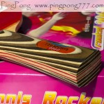 729 Friendship RITС 2060 - ракетка для настольного тенниса