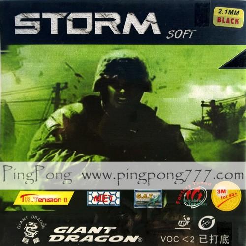 Giant Dragon Storm – накладка для настольного тенниса