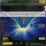 GIANT DRAGON Superveloce V12 Sound – накладка для настольного тенниса