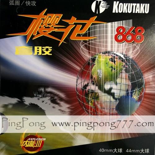 Kokutaku Explosion 868 – накладка для настольного тенниса