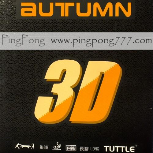 TUTTLE Autumn 3D – защитные шипы
